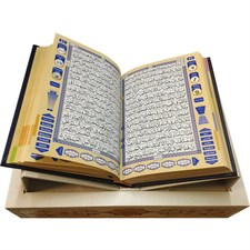 Ahsan UL Kalam - E - Quran Teacher Digital Quran AK-650