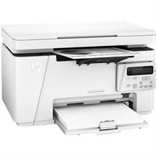 Hp Printer Prices in Pakistan - LaserJet Black and White