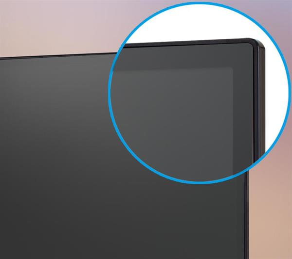 Slim bezel monitor