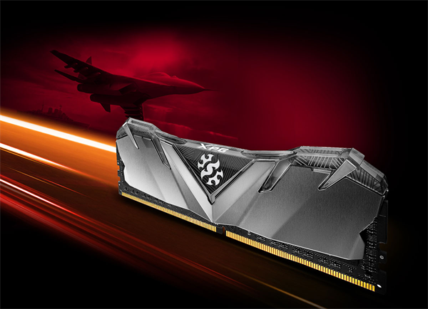 ADATA XPG GAMMIX D30 DDR4 Memory Module Price in Pakistan